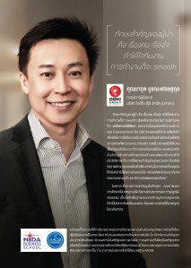 Layout Advertorial-Oishi-Smart Finance