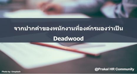 Deadwook