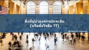 leaderforget111