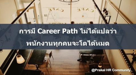 career123