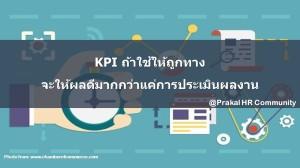 KPI123