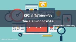 KPI123456
