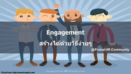 engagement-creation