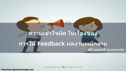 feedback1234567