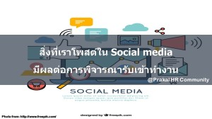 social-post
