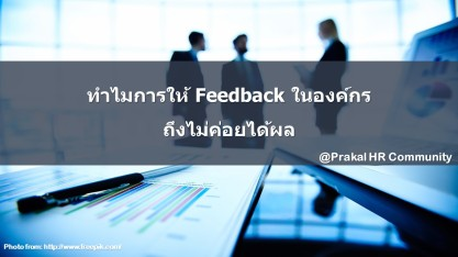 feedbacknotwork