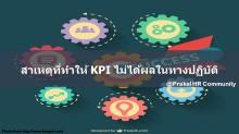 kpi-success